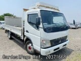 Used MITSUBISHI CANTER Ref 371668