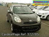 Used NISSAN MARCH Ref 372785