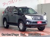 Used TOYOTA LAND CRUISER PRADO Ref 373884