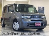 Used NISSAN CUBE Ref 374100