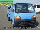 Used HONDA ACTY TRUCK Ref 377005