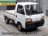 Used HONDA ACTY TRUCK Ref 377034