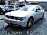 Used BMW BMW 7 SERIES Ref 377370