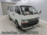 Used TOYOTA HIACE VAN Ref 378570