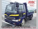 Used HINO HINO RANGER Ref 378708