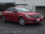 Used MERCEDES BENZ BENZ C-CLASS Ref 379344
