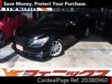 Used TOYOTA MARK X Ref 380960
