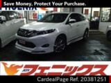 Used TOYOTA HARRIER Ref 381251