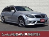 Used AMG AMG C-CLASS Ref 381389