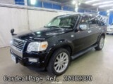 Used FORD FORD EXPLORER Ref 382300
