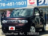 Used NISSAN CUBE Ref 385058