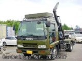 Used ISUZU FORWARD Ref 386917