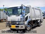 Used ISUZU FORWARD Ref 387052