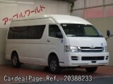Used TOYOTA HIACE COMMUTER Ref 388233