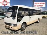 Used HINO HINO LIESSE 2 Ref 389828