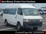 Used TOYOTA HIACE COMMUTER Ref 390092