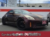 Used NISSAN FAIRLADY Z Ref 390378
