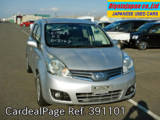 Used NISSAN NOTE Ref 391101