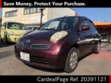 Used NISSAN MARCH Ref 391121