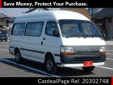 Used TOYOTA HIACE COMMUTER Ref 392748