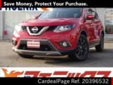 Used NISSAN X-TRAIL Ref 396532