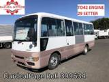 Used NISSAN CIVILIAN Ref 399634