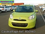 Used NISSAN MARCH Ref 400943