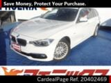 Used BMW BMW 3 SERIES Ref 402469