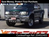 Used TOYOTA HILUX Ref 402483