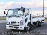 Used ISUZU FORWARD Ref 404282