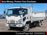 Used ISUZU FORWARD Ref 408602