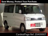 Used NISSAN CLIPPER Ref 409907