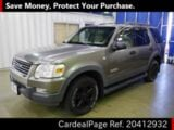 Used FORD FORD EXPLORER Ref 412932