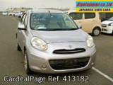 Used NISSAN MARCH Ref 413182