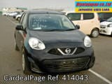 Used NISSAN MARCH Ref 414043