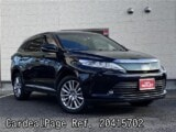 Used TOYOTA HARRIER Ref 415702