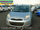 Used NISSAN MARCH Ref 416328