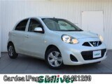 Used NISSAN MARCH Ref 421260