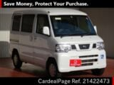 Used NISSAN CLIPPER Ref 422473