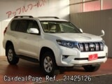 Used TOYOTA LAND CRUISER PRADO Ref 425126