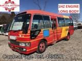 Used HINO HINO LIESSE 2 Ref 425691