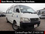 Used TOYOTA HIACE COMMUTER Ref 426198