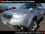 Used SUBARU FORESTER Ref 426918
