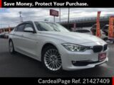 Used BMW BMW 3 SERIES Ref 427409