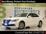 Used TOYOTA CROWN Ref 427735