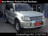 Used TOYOTA LAND CRUISER PRADO Ref 427954