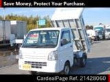 Used SUZUKI CARRY TRUCK Ref 428060