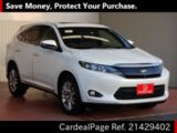 Used TOYOTA HARRIER Ref 429402