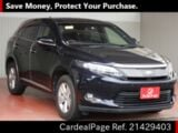 Used TOYOTA HARRIER Ref 429403