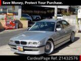 Used BMW ALPINA BMW ALPINA Ref 432576